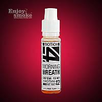 Morning Breath (табак) - 6 мг/мл [Pink Fury, 15 мл]