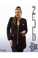 Пальто кашемировое женское(48-54), доставка по Украине