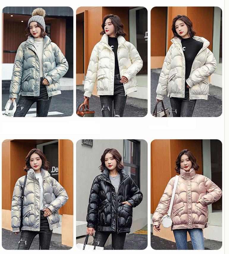 Блискуча коротка зимова жіноча куртка оверсайз