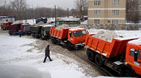 Вывоз снега, фото 1