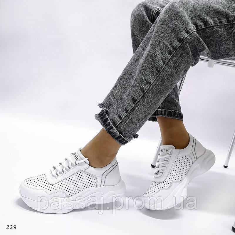 Белые кроссовки с перфорацией из натуральной кожи