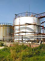 Резервуары стальные для нефтепродуктов
