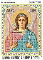 """""""СВ. Ангел Хранитель"""".  Схема  для вышивки бисером."""