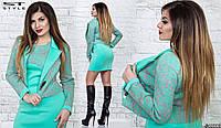 Неопреновый костюм женский  (платье + пиджак )