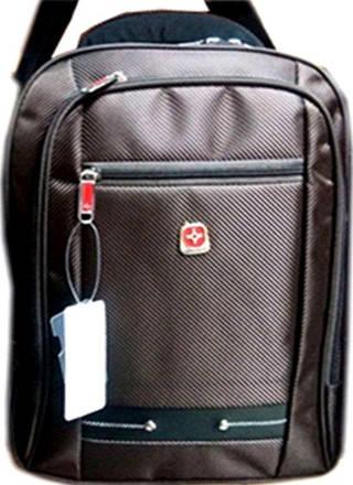 Практичная сумка-рюкзак 16 л. Traum 7050-21