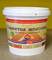 Паркетная акриловая полимерная  шпаклевка ИР -33 ИРКОМ (1,5 кг)