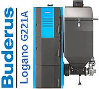 Котел твердотопливный Buderus Logano G221A 25 кВт (с автоматической подачей топлива)