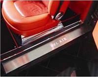 Комплект стальных накладок на пороги с логотипом BEL AIR и подсветкой