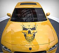 Виниловая наклейка на авто - Череп 75х60 см