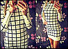 """Женское модное платье """"Квадрат"""" (2 цвета)"""
