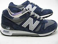 Кроссовки Мужские New Balance 1300