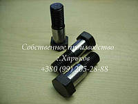 Болт М12х1,25х30 ГОСТ 7817-70 (DIN 609, DIN 610) для зубчатой муфты сталь 35 прочность 8.8