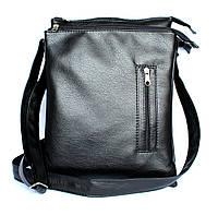 Деловая вместительная мужская сумка через плечо