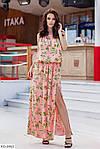 Женское платье  в пол, фото 6