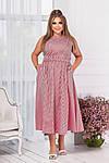 Летние платье с карманами (Батал), фото 8