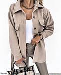 Женское короткое пальто-рубашка, фото 2