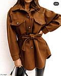Жіноча коротке пальто-сорочка (Батал), фото 3