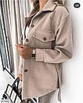 Жіноча коротке пальто-сорочка (Батал), фото 8