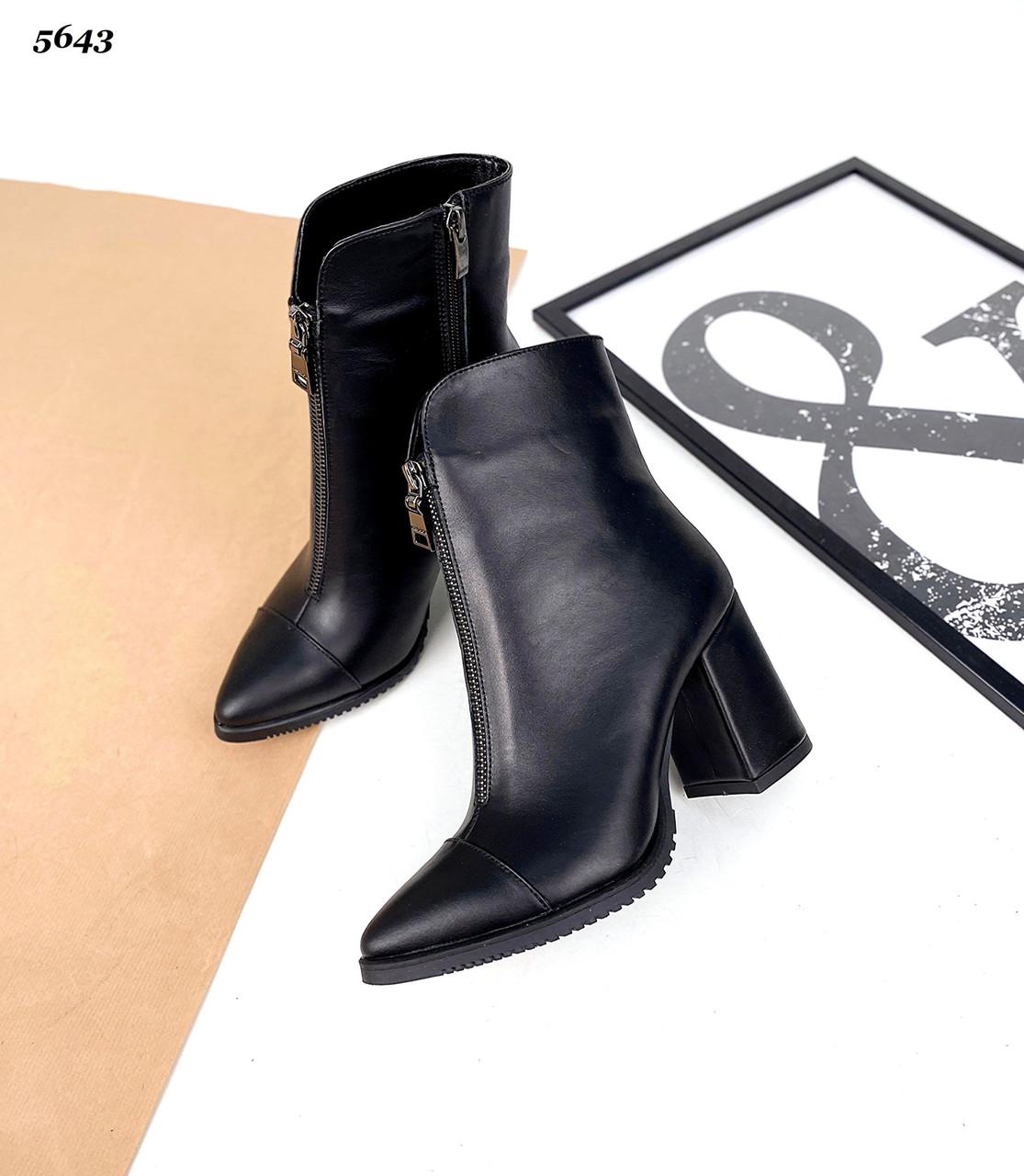 Женские зимние кожаные ботинки на каблуке  35-40 р чёрный