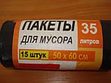 "Пакеты для мусора ""Super LUXe"" объем 60 л., фото 4"