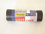 """Пакети для сміття """"Super LUXe"""" обсяг 35 літрів., фото 4"""