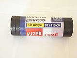 "Пакеты для мусора ""Super LUXe"" объем 60 л., фото 3"