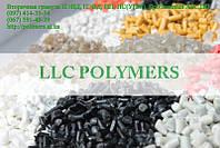 Вторичная гранула полиэтилена ПЭНД аналог ПНД 276-73