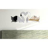 Декор зеркальный пластик виниловые зеркальные наклейки интерьерные лебеди