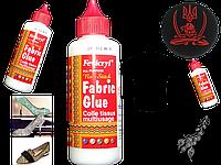 Клей для ткани страз текстильный FEVICRYL 80ml Fabric Glue