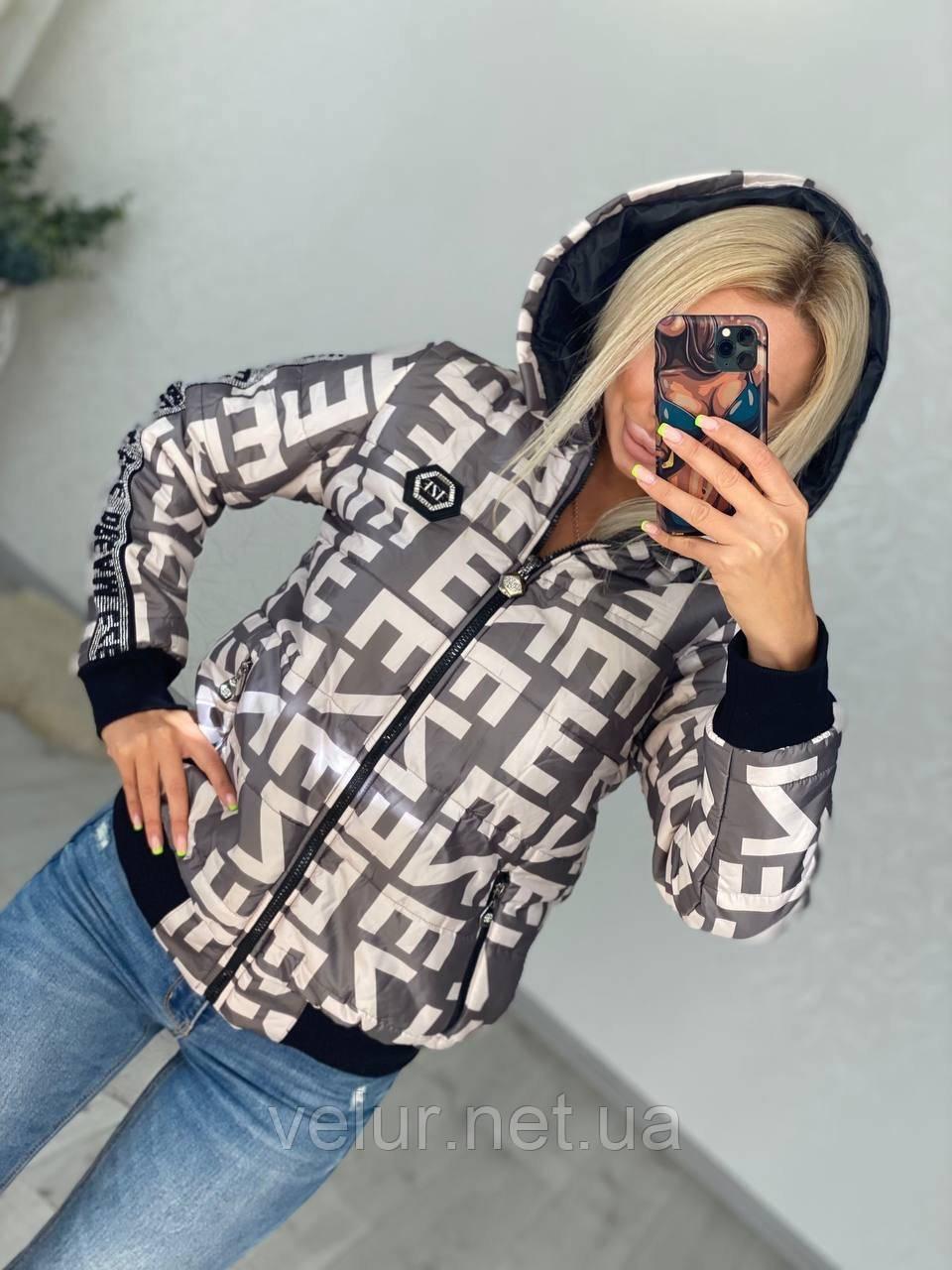 Жіноча стильна брендовий куртка з капюшоном,3 кольори, розміри: 38,40,42,44 євро, 4 кольори.