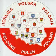 Международные перевозки грузов из/в Польшу