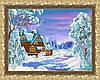 """Рисунок на ткани для вышивания бисером """"Зимний домик"""""""