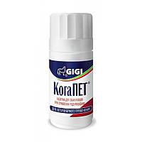 КогаПет GiGi вітамін К1 для собак і кішок, (100 табл)