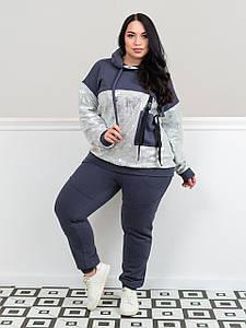 Різне жіноча, колір: сірий, розмір: 50(XL), 52(XXL), 54(XXXL), 56(XXXXL)