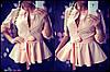 Женская стильная рубашка-баска (4 цвета)