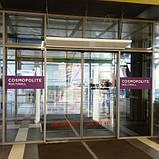 Автоматичні розсувні двері Geze ECdrive (Німеччина)*, фото 2