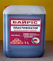 Пластификатор для всех видов бетона  НК –I (BV) Байрис  ( 5 л), фото 1