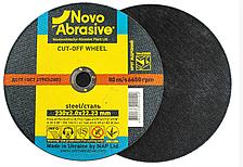Круг відрізний по металу Новоаброзив 230 мм