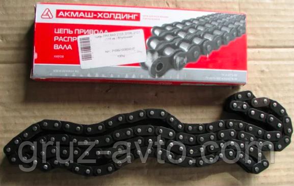 Цепь привода ГРМ ВАЗ 2103 Z-116 звеньев Акмаш-Холдинг