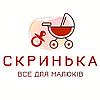 Магазин Скринька