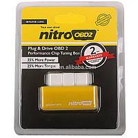 Устройство для экономии топлива Nitroobd2 Chip tuning box для бензинового двигателя, чип тюнинг