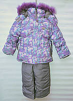 Зимний комбинезон тройка для девочки 2-6 лет S.F