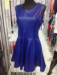 Платье женское в ярко синем цвете