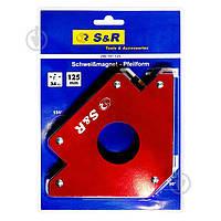Угольник магнитный S&ampR для сварки до 23 кг угол 45&deg, 90&deg, 135&deg 290102100
