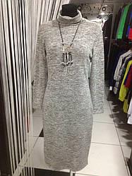 Платье женское футляр под горло
