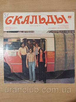 Виниловая пластинка ВИА Скальды / Skaldowie (The Best) 1967-72