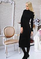 Вязаное женское теплое платье, платье черное теплое женское,женское черное платье с воротником,