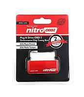 Устройство для экономии топлива Nitroobd2 Chip tuning box для дизельного двигателя, чип тюнинг