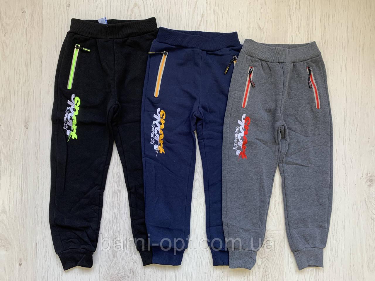 Утепленные спортивные брюки на мальчиков оптом, Taurus, 98-128 рр