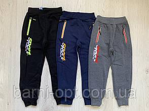 Утепленные спортивные брюки на мальчиков оптом, Taurus, 98-128 рр, фото 2